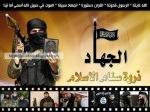 Fatah al-Islam (Jihad)